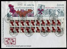 Israel 1992 Anemone Tete-Beche Stamp Booklet on 1st Day Cover FDC x20075