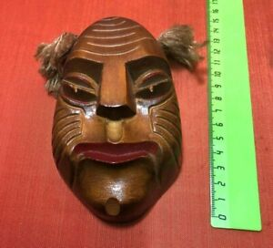 Decorative wall mask. Wood.