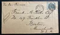 1884 Hong Kong Vintage Cover To Boston MA USA Via San Francisco Sg#37