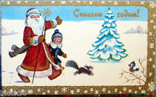 1981 Russian folding NEW YEAR postcard Santa, Girl and animals with gifts
