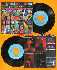 LP 45 7''A FLOCK OF SEAGULLS It's not me talking Tanglimara 1983 italy cd mc dvd