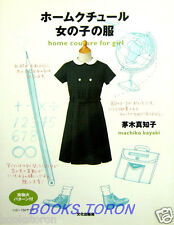Home Couture for Girl /Japanese Children's Clothes Sewing Pattern Book