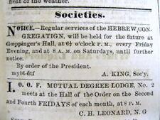 1868 Texas newspaper JUDAICA -w Early GALVESTON Jewish Congregation B'NAI ISRAEL