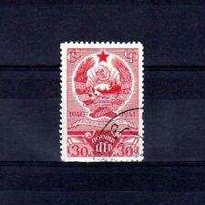 RUSSIE - RUSSIA Yvert n° 834a oblitéré
