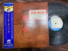 JACKIE McLEAN JACKIE'S BAG BLUE NOTE UA BST 84051 OBI STEREO US VINYL LP