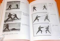 Master Bojutsu by Photograph book japan japanese staff weapon bo samurai #0512