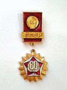 Jubile Medal 60 years of USSR 1982 Soviet CCCP