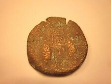 COIN ROMAN IMPERIAL UNCLEANED COIN #303