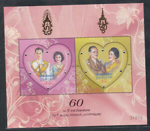 Thailand  2010 MNH SS  60th Royal Wedding Anniversary Type 2 (from box)