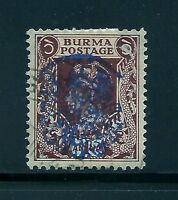 1942,BURMA,JAPANESE OCCUPATION,SGJ29a,CAT £1200 KGVI;USED, PEACOCK OVERPRINT