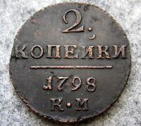 RUSSIA PAVEL I 1798 KM 2 KOPEKS, SUZUN MINT COPPER BETTER GRADE SCARCE