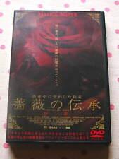 MALICE MIZER DVD Mayonaka ni Kawashita Yakusoku Bara no Denshou JAPAN Mana