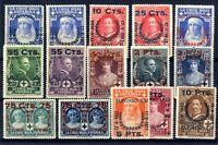 Sellos de España 1927 nº 373/387 XXV Aniver.Jura Constitucion Nuevo sin charnela