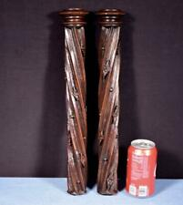 """*16"""" Pair of French Antique Solid Walnut Posts/Pillars/Columns/Balusters Salvage"""
