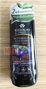 Butterfly Pea and False Daisy Herbal Shampoo Hair Darkening Healthy Shiny Hair