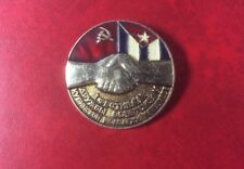1st Friendly Festival Of Youth USSR-CUBA. Rare Pin Badge Brooch.