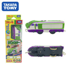 Takara Tomy Chuggington KOKO TCP-02 Plarail leverage Biology Series Toy Train