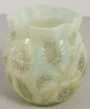 Rare Antique Findlay Onyx Glass Toothpick Holder By Dalzell, Gilmore, Leighton