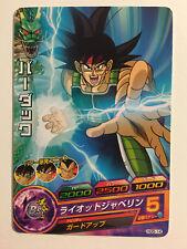 Dragon Ball Heroes HG5-14