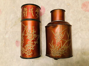 Antique/Vintage Chinese Bronze Color Tea Tins Containers Engraved (2)