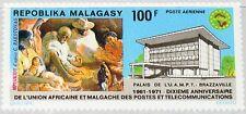 MADAGASCAR MALAGASY 1971 642 C105 10Ann UAMPT Telecommunication & Post Union MNH