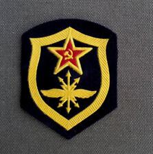 Armaufnäher telecomunicaciones tropas operador de radio uniforme soldado URSS CCCP Ejército Soviética
