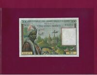 FRENCH EQUATORIAL AFRICA Cameroun 500 FRANCS 1957 P-33 VF++ Cameroon