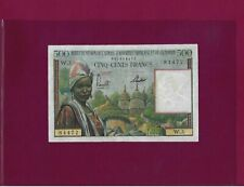 FRENCH EQUATORIAL AFRICA Cameroun 500 FRANCS 1957 P-33 VF++ WEST EAST