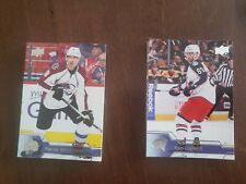 2016-17 Upper Deck SP Authentic UD Update Complete Set of 15 Cards
