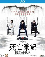 "Tatsuya Fujiwara ""Death Note: Light Up The NEW World"" Japan Region  A Blu-Ray"