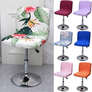 1/4/6 Floral Chair Cover Bar Stool Slipcover Low Back Chairs Protect Seat Decor