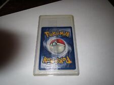 POKEMON 1999 PROMOTIONAL SERIES TRADING CARD IN SEALED WRAPPER