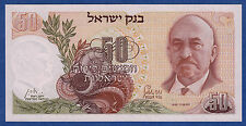 Israel 50 Lirot P 36 a 1968 Unc Black Serial # Low Shipping! Combine Free!