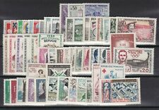 ANNEE 1960 COMPLETE NEUF** MNH
