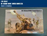 Merit 1/16 61602 US 155mm M198 Towed Howitzer model kit ▲