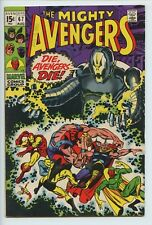 1969 MARVEL THE AVENGERS #67 ULTRON-6 APPEARANCE, BARRY W. SMITH ART VF+   S1