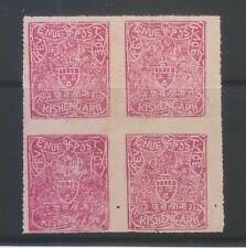 INDIA KISHANGARH 1899, 1/4An SG22ac (DOUBLY PRINTED) IN A MNH BLOCK OF 4 STAMPS.