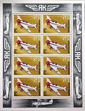 Russia Unión Soviética 1986 klb 5660 MS 5511a aircrafts aviones Airplanes mnh