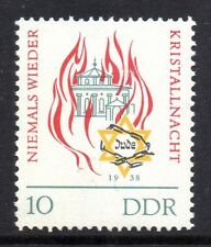 Germany / DDR - 1963 25 years Kristallnacht Mi. 997 MNH