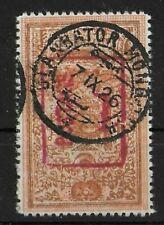 MONGOLIA 1926  $1  Brown & Salmon Sc# 22 used RARE stamp,CV: $400