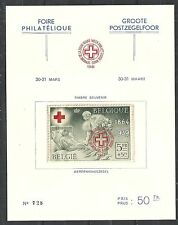 Belgium stamps 1939 OBP PR(private)44 Red Cross  VF
