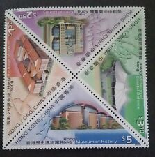 2000 Hong Kong, Museum & Library, Complete se-tenant Block, MNH.