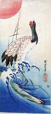 Hiroshige, Birds & Botanical. Crane and Rising Sun, Asian style 1988 print