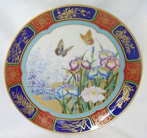 Noritake Jahresteller 1980 Yearly Plate