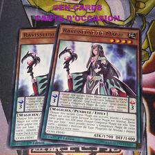 Occasion Carte Yu Gi Oh RAVISSEUSE DE MAGIE CORE-FR041 x 2