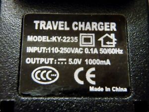 KY-2235 Travel Battery Charger 5V AC/DC Power Supply Micro-USB Switching Adapter