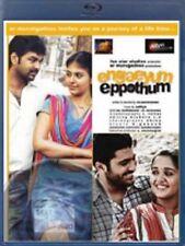 Engaeyum Eppothum Tamil Blu Ray - Jai, Anjali, With English Subtitles