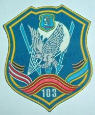 BELARUS PATCHES-103rd AIR MOBILE SPECIAL OPERATIONS BRIGADE OR'S