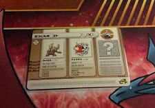 Japanese Pinsir Seaking Trainer Code Ruby and Sapphire Pokemon Card NM