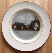 OAKTON UNITED METHODIST CHURCH PLATE, OAKTON, VA, FAIRFAX COUNTY, VINTAGE
